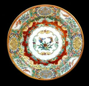 Stunning Vintage YT Decorated In Hong Kong Famille Rose Salad Plate
