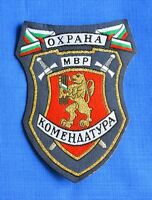 Bulgarian POLICE MAJOR STAFF Obsolete Uniform PATCH #1