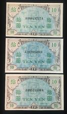 Ten Yen Japanese Military Currency Series 100