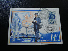 FRANCE - carte 1er jour 11/3/1950 (journee du timbre) (CY17) french