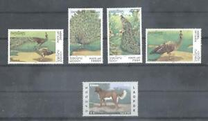 (875693) Birds, Peacock, Miscellaneous, - modern issues - , Laos