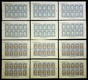 USA. 1873. 069. STATE OFFICIAL. BLUE. (REPRODUCTION.) 12 MINI-SHEETS/10 PCs.