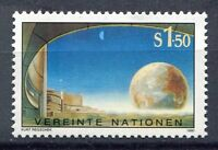 19368) UNITED NATIONS (Vienna) 1990 MNH** Definitive.