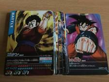 Carte Dragon Ball Z DBZ Data Carddass Part 7 #Reg-Rare Set 2006 MADE IN JAPAN
