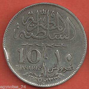 EGYPT , 10 PIASTRES SULTAN FOUAD I 1920 TOP GRADE ( MI )  , EXTREMELY RARE