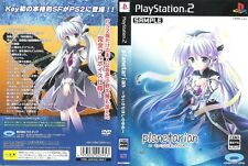 Used PS2 Planetarian: A Dream of a Small Star  SONY PLAYSTATION JAPAN IMPORT