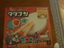 Tatakon drum controller + Taiko no Tatsujin Sony PS2 PlayStation 2 Japan Import