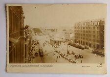CPSM. RUSSIE. MOSCOU. 1936. Smolensk Square. Place de Smolens. Correspondance.
