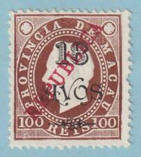 MACAO 169  MINT NO GUM AS ISSUED - PULLED PERFORATION - VERY FINE!