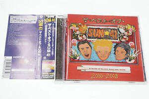 SUM 41 THE BEST OF SUM 41 UICL-9071 CD JAPAN OBI A13058