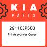 291102P500 Kia Pnl assyunder cover 291102P500, New Genuine OEM Part