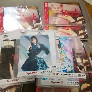 AKB48 47th single CD shoot sign theater version and 2 mystery photo