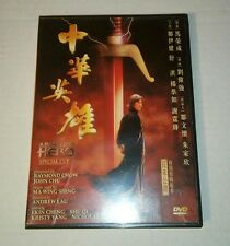 A Man Called Hero special cut ntsc import dvd