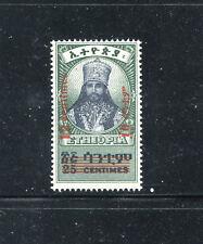 ETHIOPIA 284, 1947 SURCHARGE, 12c ON 25c, MNH  (ID7460)
