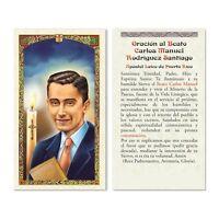 Beato Carlos Manuel Rodriguez Santiago  tarjetas de Oracion en Espanol