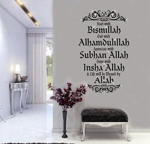 Islamic Wall Art Islamic Wall Sticker Start with Bismillah, Alhamdulillah Quotes