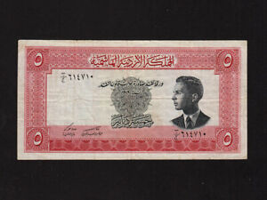 Jordan:P-7b,5 Dinars,1949 * King Hussein * 2nd Issue * Sign 7 * VF *