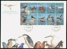 Mayfairstamps China 1991 Taiwan Birds Block Combo First Day Cover wwf44907