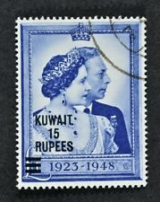 KUWAIT, KGVI, 1948, 15r. Silver Wedding value, SG 75, used condition, Cat £50.