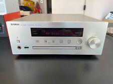 YAMAHA Network CD Receiver CRX-N470D - Silver