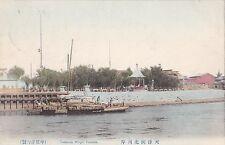 K 494 - Kiautschou,Tientsin,Wapo Patstee, 1908 gelaufen