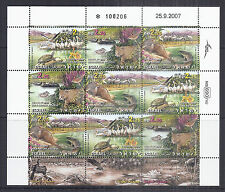 2007 Israel 1708 Hula Nature Reserve Full Sheet of 9 - Mint Never Hinged MNH**