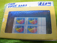 Block of 4 Australia 1972 Xmas 35c stamps,with color bars,MUH..