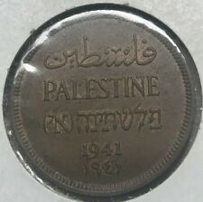 1941 Palestine 1 One Mil - Scarce - Nice Condition