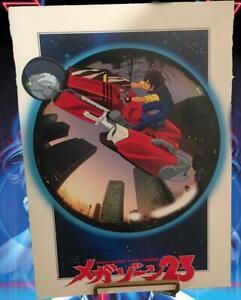 Megazone 23 Movie Program Art Book Robotech Anime From Japan