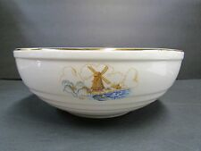 Vintage Universal Cambridge Serving Bowl Windmill Design Ivory RARE Ocean