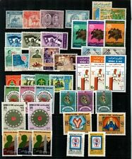 Iraq - small collection of Mint NH sets and S/S (Catalog Value $107.00)