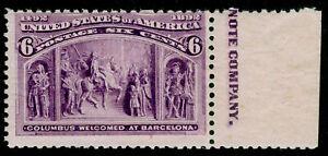 SCOTT SG235a, 6c red violet, NH MINT. Cat $230. MARGINAL