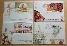 Macau 1998 Souvenir Sheet S/S on 4 FDC 澳门小型张首日封共4个