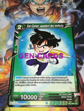 Carte DRAGON BALL SUPER : SON GOHAN, APPELANT DES RENFORTS - BT1 - 061 UC x 2