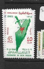 KUWAIT  (P0805B)  DEIR YASSIN SG 276-7  MOG