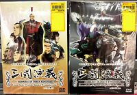 Romance of the Three Kingdoms (VOL.1 - 52 End) ~ All Region ~ Brand New & Seal ~
