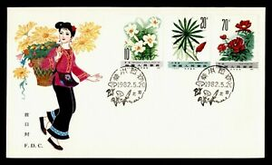 DR WHO 1982 CHINA PRC FDC FLOWER MEDICINAL HERBS CACHET COMBO  g19092