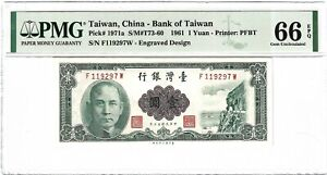 P-1971a 1961 1 Yuan, China-Bank of Taiwan, PMG 66EPQ Nice!