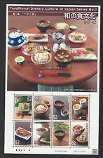 JAPAN 2012  Traditional Dietary Culture Japan Food Series No 1  Mini S/S Stamp
