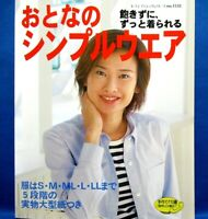 Adult Simple Wear /Japanese Clothes Sewing Pattern Book