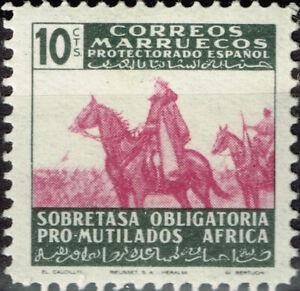 Marocco Fauna Pets Farm Animals Horses stamp 1950 MLH B-6