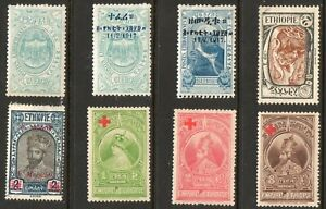 ETHIOPIA - 8 MINT STAMPS - HIGH CAT