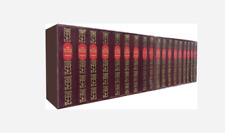 More details for soncino talmud 18 volumes slipcase  very rare full set unused rrp £995
