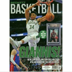 2nd Quality February 2021 Beckett Basketball Card Price Guide With Giannis Cover