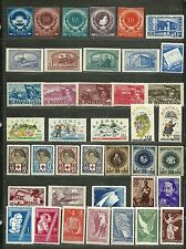ROMANIA Amazing Collection Miscellaneous Very Fine Mint Stamps Set# 20