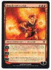 MTG Japanese Chandra Ablaze Zendikar NM