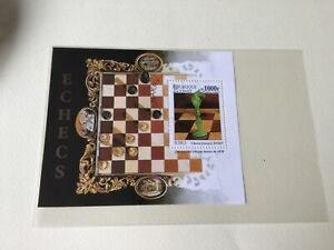 Chess stamps sheet Ref 54423