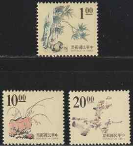 (694)CHINA TAIWAN 1996 CHINESE ENGRAVINGS-PLANTS SET FRESH MNH CAT £5.50