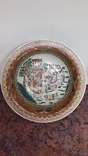 """Vintage Chinese Famille Rose Porcelain Basin Punch Bowl 15 3/4"""""""