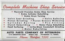 BLOTTER,MACHINE SHOP SERVICE,AUTO PARTS CO OF PITTSBURGH 12,PA~NORTH SIDE